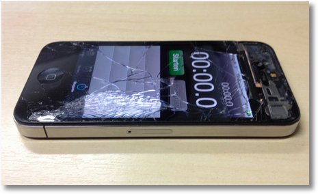 iPhone4 vs Autotür Bild 1