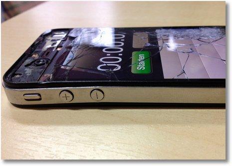 iPhone4 vs Autotür Bild 2